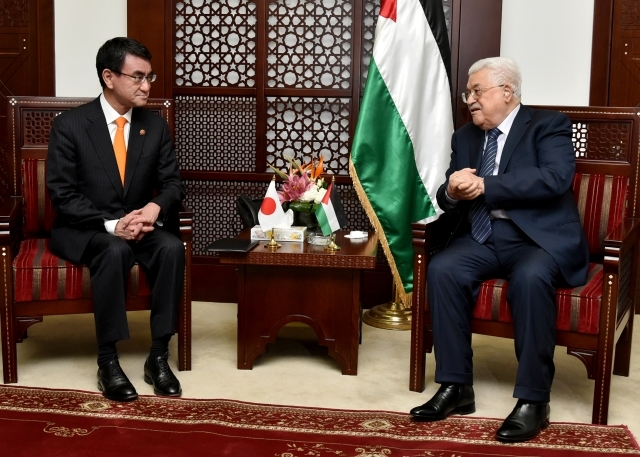Representative Office of Japan to the Palestinian Authority
